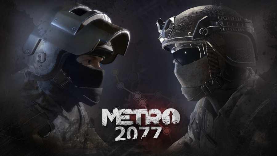 地铁2077:最后的对峙截图1