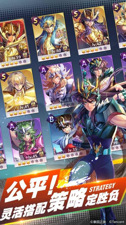 圣斗士星矢-冥王篇截图2