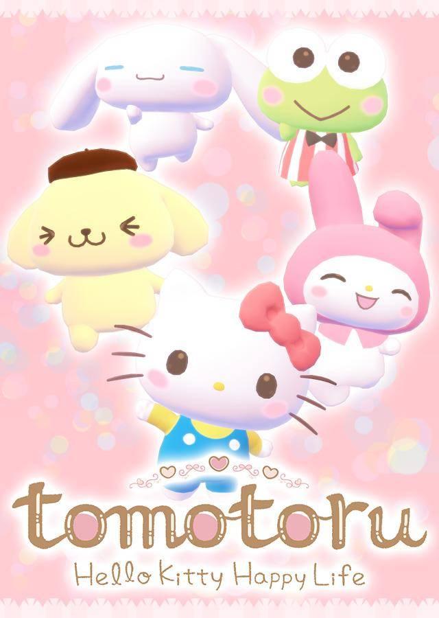 Tomotoru~凯蒂猫与幸福生活~截图0