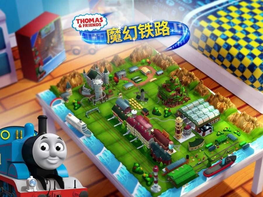 托马斯和朋友:魔幻铁路截图0