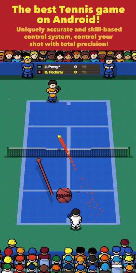 网球巨星截图4