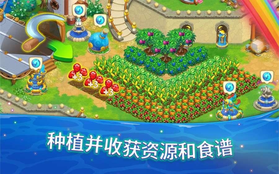 解咒魔幻岛截图1