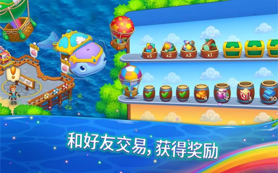 解咒魔幻岛截图4