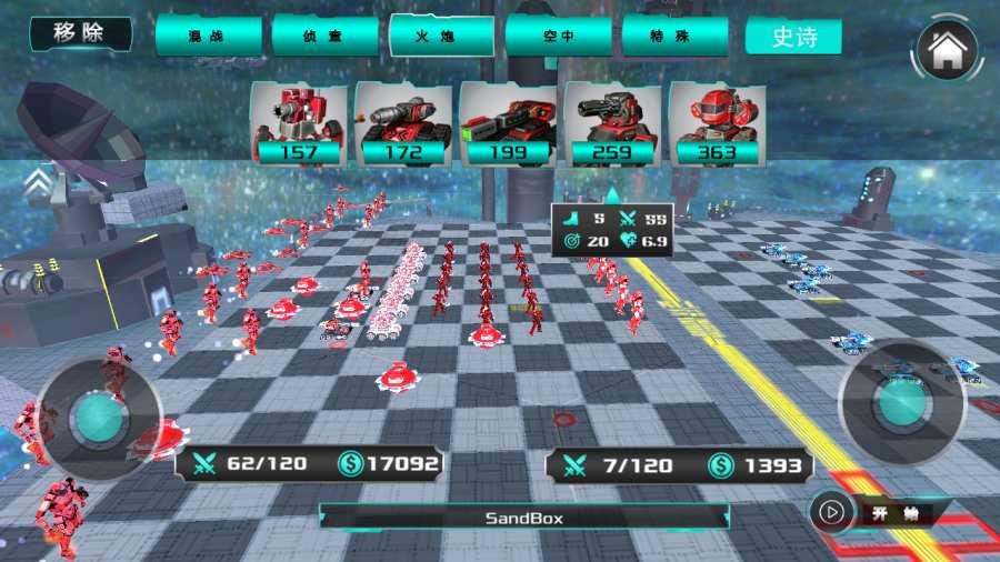 未来机器人战争截图4