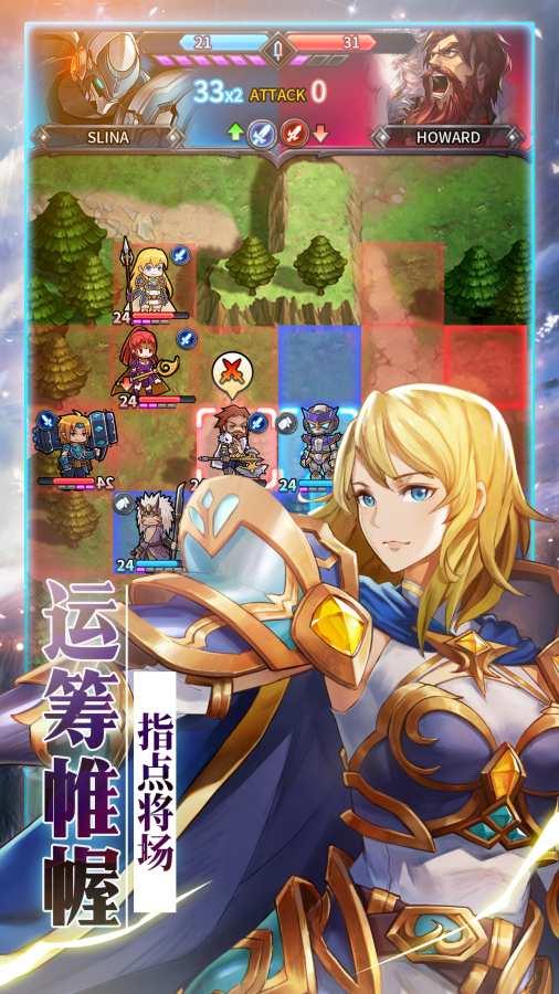 炎龙骑士团截图3