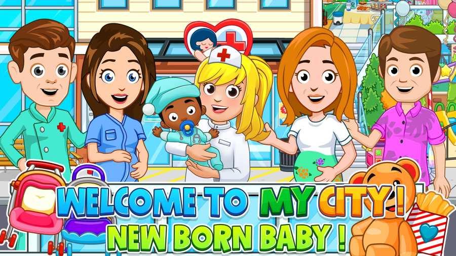 我的城市:新生婴儿