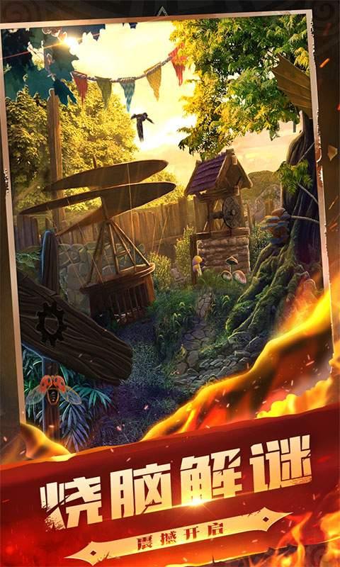 密室逃脱7环游世界截图0