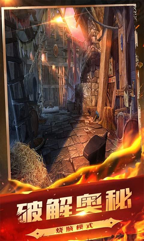 密室逃脱7环游世界截图3