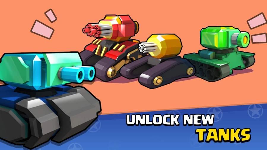 坦克射击:生存大战截图2