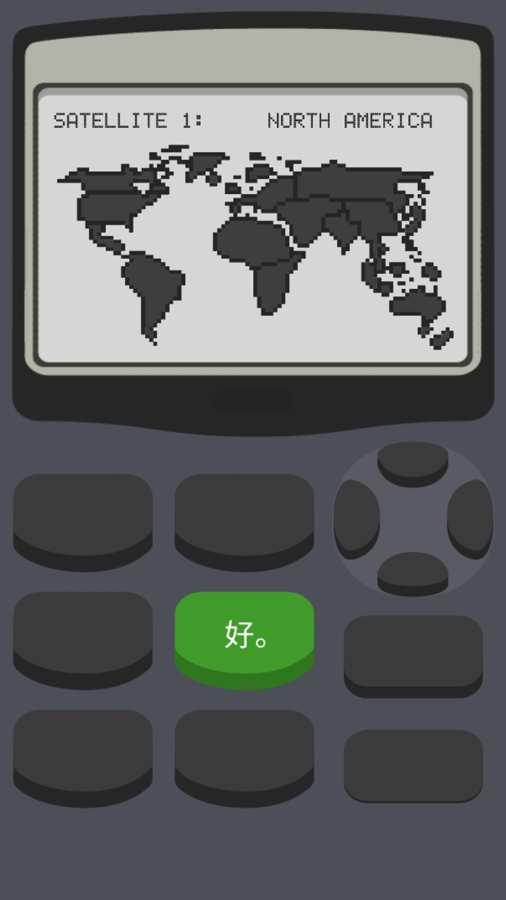 計算器2:游戲
