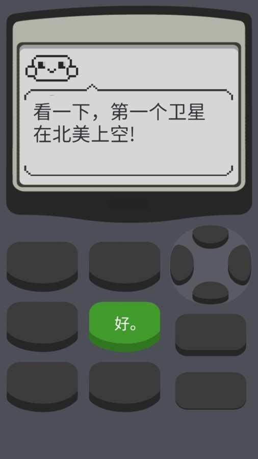 計算器2:游戲截圖1