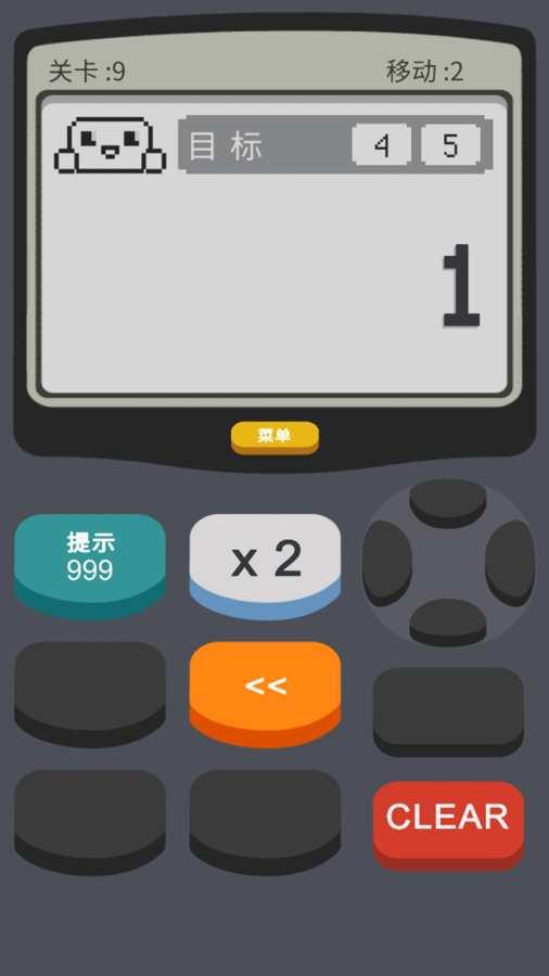 計算器2:游戲截圖2