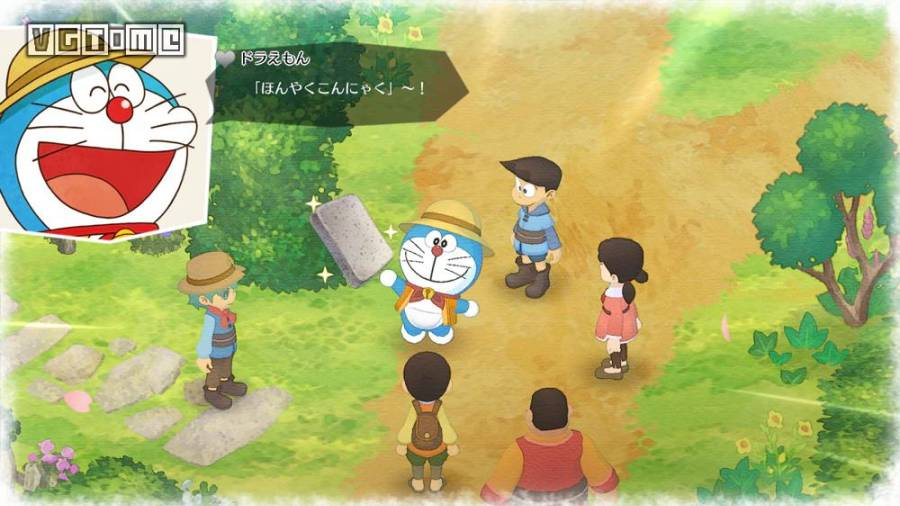 哆啦A梦 牧场物语截图1