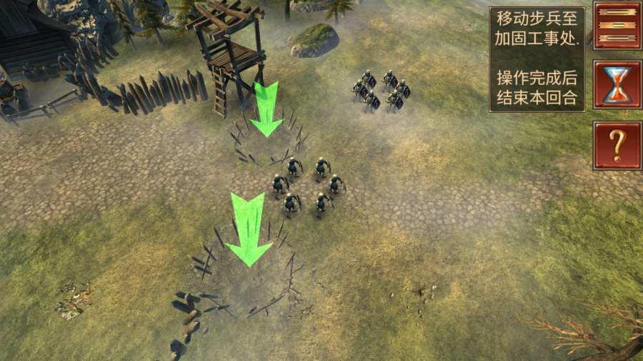 六角指挥官:梦幻英雄截图1