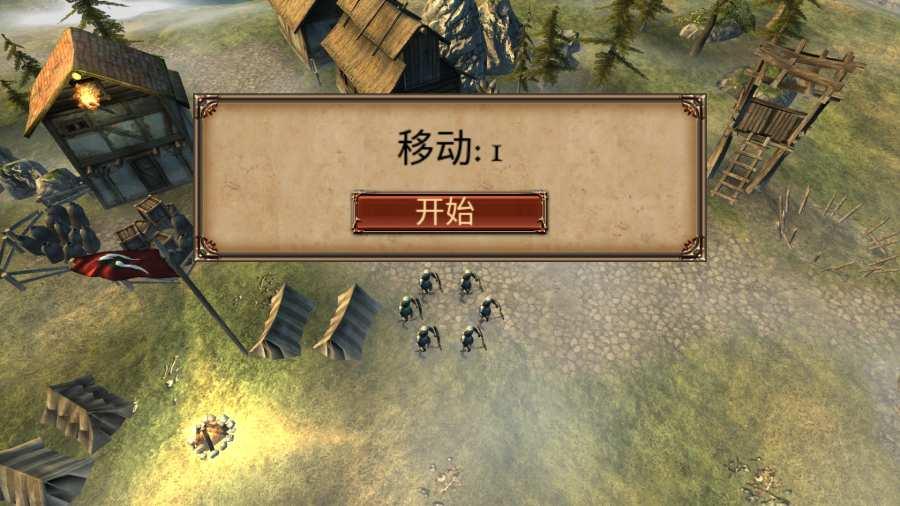 六角指挥官:梦幻英雄截图3