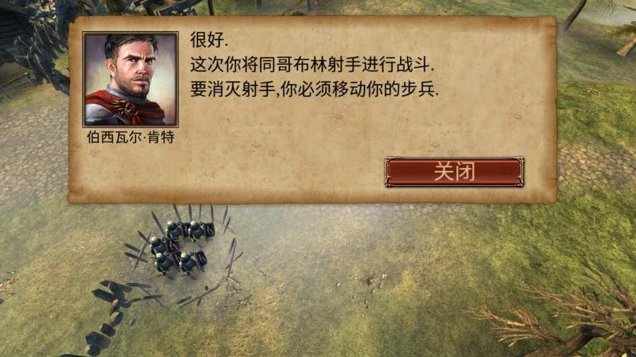 六角指挥官:梦幻英雄截图4