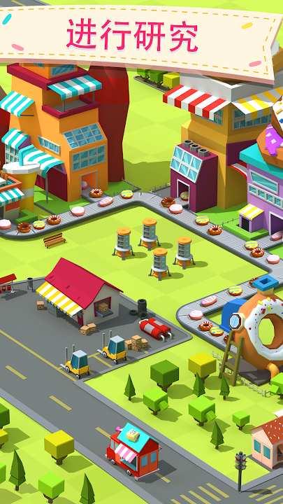 甜甜圈工廠:好萊塢金錢大亨