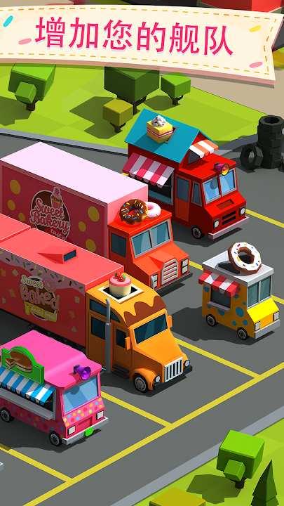 甜甜圈工厂:好莱坞金钱大亨截图3