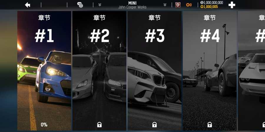 短程高速赛车:漂移 测试版截图2