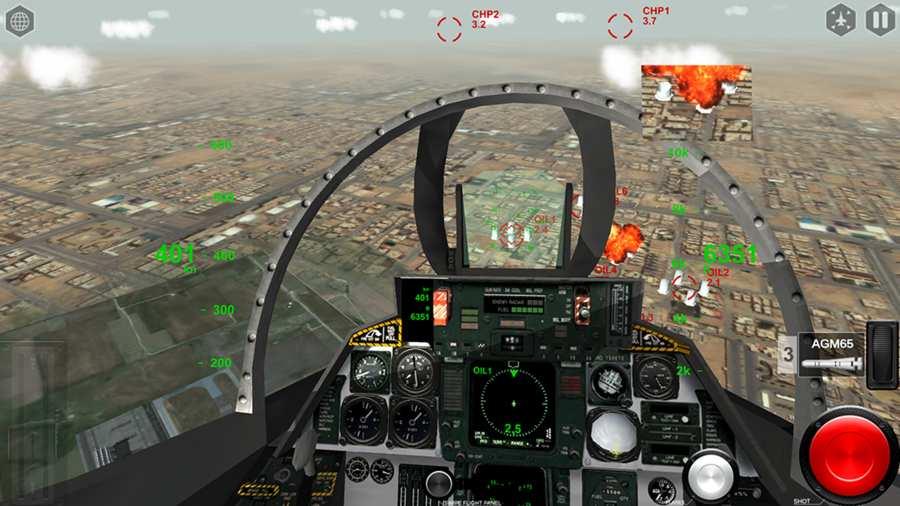 战机模拟截图1
