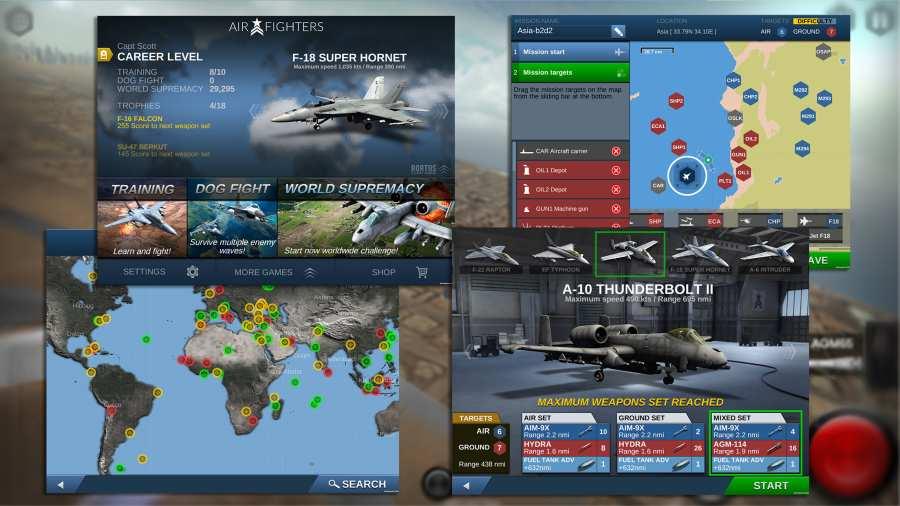 战机模拟截图2