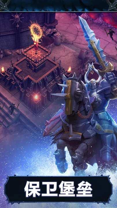战锤:混沌与征服截图0