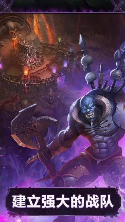 战锤:混沌与征服截图2