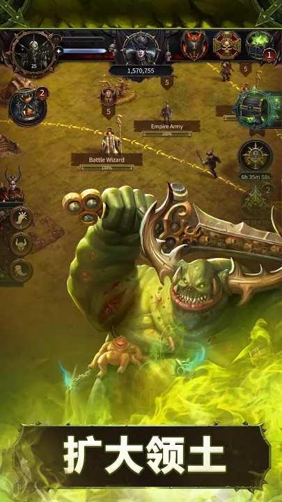 战锤:混沌与征服截图4