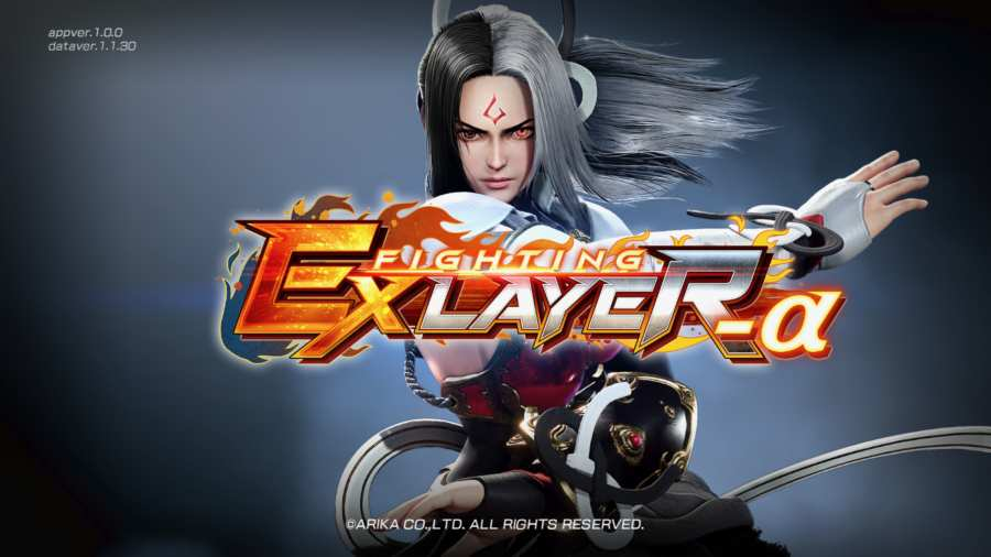 格斗領域 EX FIGHTING EX LAYER -α