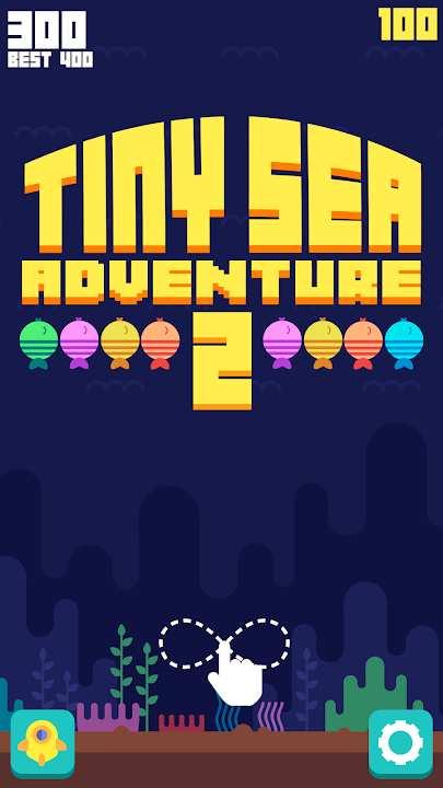 小小海底冒险2截图4