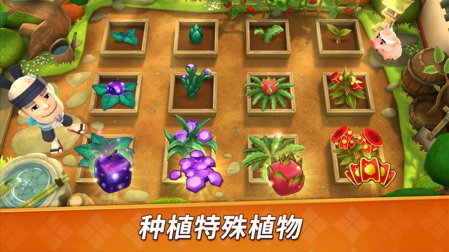 水果忍者大战截图3