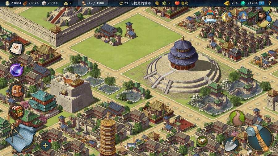 帝国与文明截图2