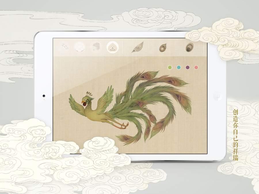 紫禁城祥瑞 - 故宫出品截图0