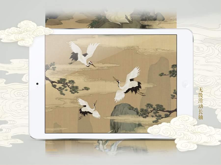 紫禁城祥瑞 - 故宫出品截图3