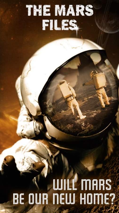 火星档案截图0