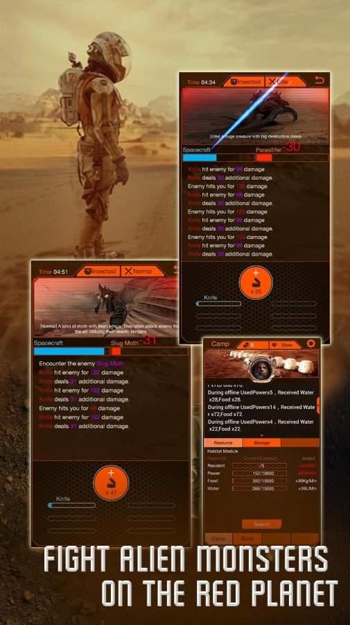 火星档案截图1