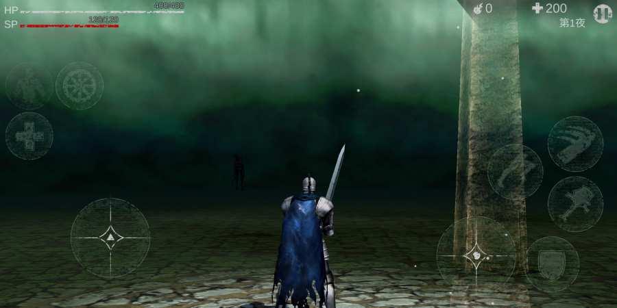 亡魂骑士截图4
