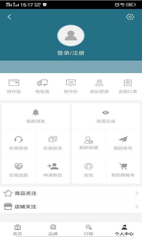 天津建筑装饰公共服务平台截图4
