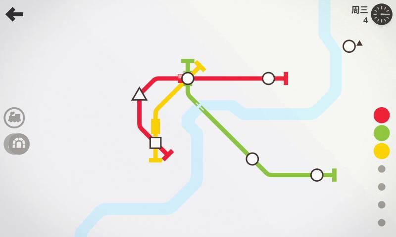 模拟地铁 测试版截图0