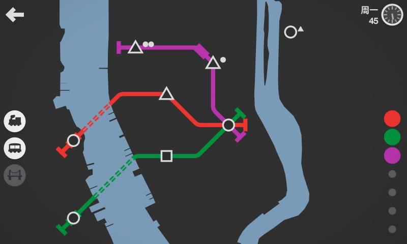 模拟地铁 测试版截图3