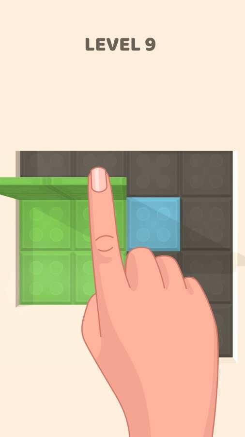 翻折方块截图1