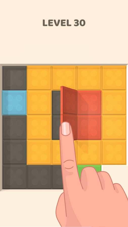 翻折方块截图3