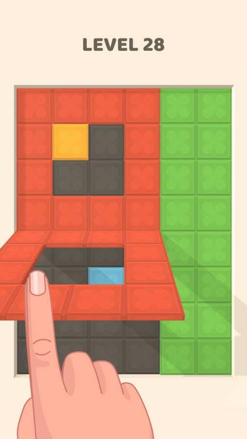 翻折方块截图4