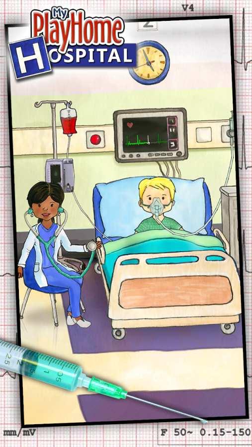 娃娃屋 医院截图1