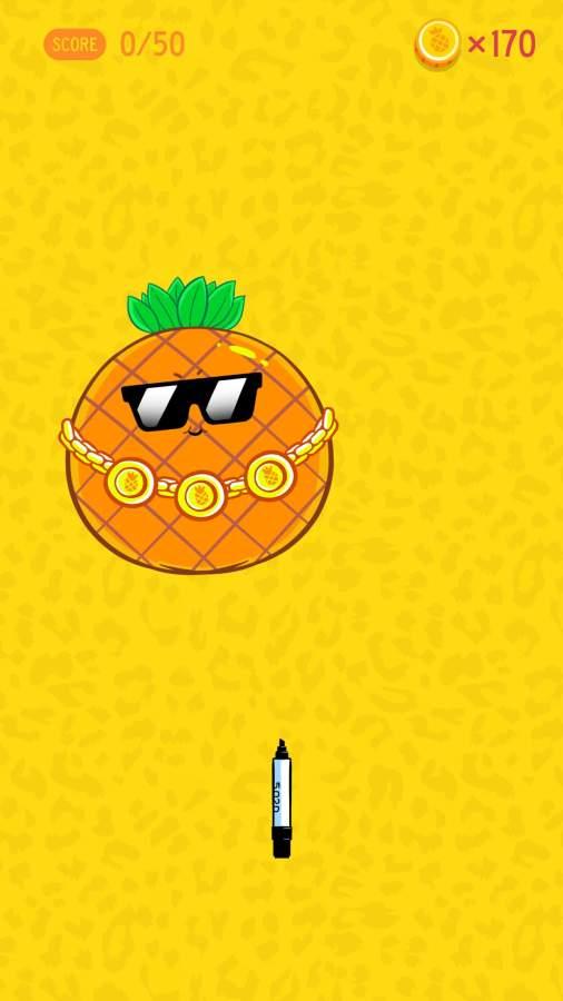 菠萝笔截图1
