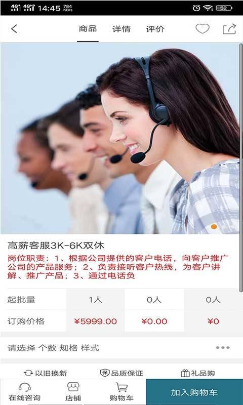 天津劳务派遣公共信息平台截图3