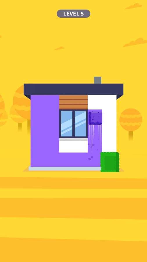 刷房子截图2