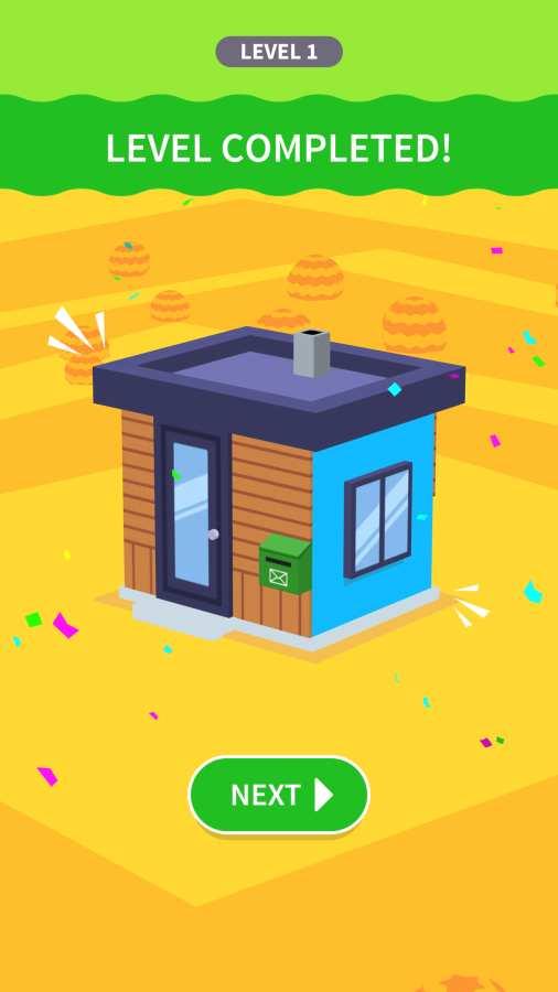 刷房子截图3
