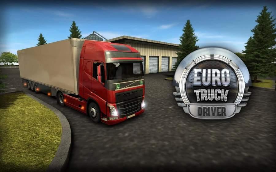 欧洲卡车司机模拟器截图0