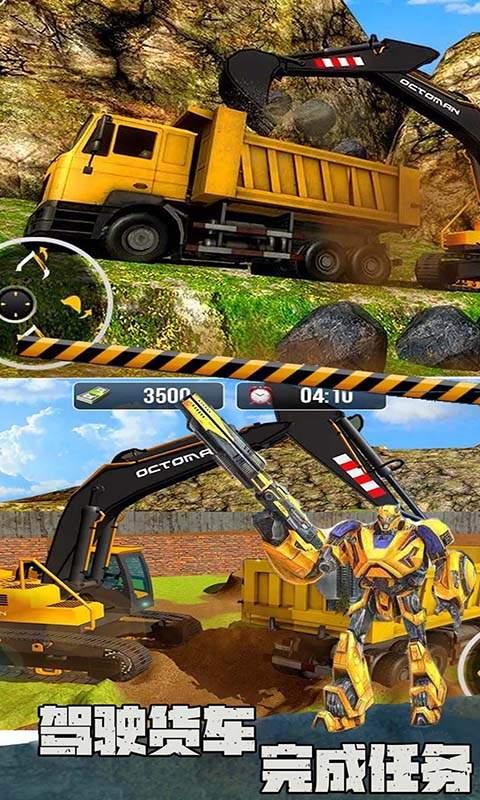 真实挖掘机模拟3D截图3